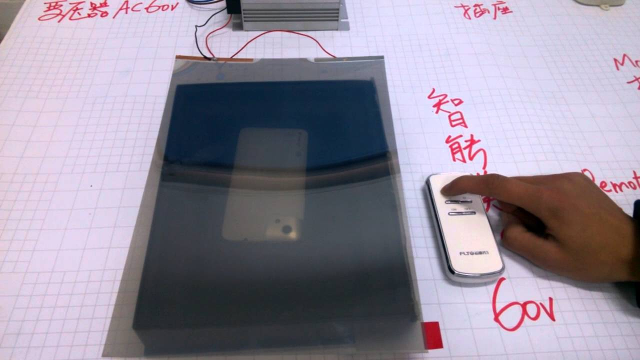 dimmable window film